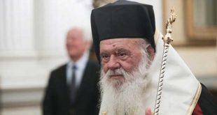 Ικανοποιητικά εξελίσσεται η κατάσταση της υγείας του Αρχιεπισκόπου