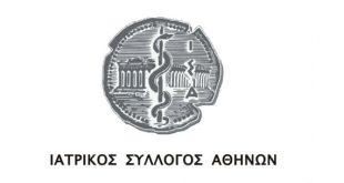 Σε «Μ. Βλασταράκος» μετονομάζεται η αίθουσα εκδηλώσεων του ΙΣΑ