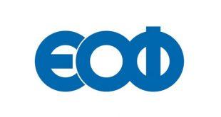 ΕΟΦ: Κρίσιμη η ορθή χρήση των φαρμάκων για τον COVID-19 και η αναφορά ανεπιθύμητων ενεργειών