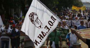 24ωρη Πανελλαδική Πανυγειονομική Απεργία στις 24 Σεπτεμβρίου προκήρυξε η ΠΟΕΔΗΝ