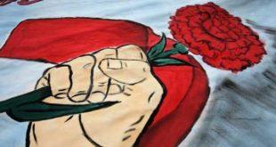 ΠΟΕΔΗΝ: Απεργιακή κινητοποίηση την Πρωτομαγιά