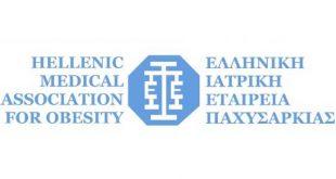 ΕΙΕΠ: Μετεκπαιδευτική Επιστημονική Συνάντηση περί παχυσαρκίας στον Πόρο