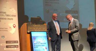 Πραγματοποιήθηκε το 11ο Περιφερειακό Καρδιολογικό Συνέδριο ΒΑ Αιγαίου