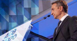 Κυριάκος Μητσοτάκης: Κίνητρα για επενδύσεις από της φαρμακοβιομηχανίες