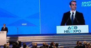 Κυριάκος Μητσοτάκης: Η Υγεία ωφελεί την οικονομία – 4.000 προσλήψεις γιατρών και νοσηλευτών