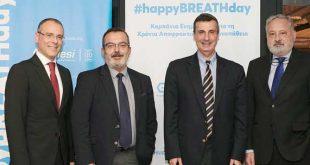 #happyBREATHday: Η Chiesi Hellas στοχεύει σε «χρόνια πολλά» χωρίς Χ.Α.Π.