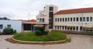 Υπουργείο Υγείας: Απάντηση στα περί παλαιού νοσοκομείου Αγρινίου