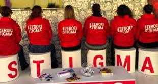 Η Gilead, με σύμμαχο την Τέχνη του Δρόμου, πολεμά το κοινωνικό στίγμα που συνοδεύει τον HIV
