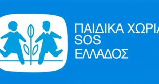 Η Merck στηρίζει τα Παιδικά Χωριά SOS
