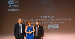 Πρώτο βραβείο για το «Μοναδικό ποδήλατο… αγώνων ζωής» της Sanofi, στα Αριστεία Ε.Ε.Φα.Μ.