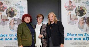 Pfizer Hellas και ΡευΜΑζήν για Ρευματοειδή Αρθρίτιδα: Κρίσιμη η καλή επικοινωνία γιατρού-ασθενούς