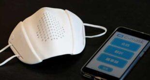 Ιαπωνική «έξυπνη μάσκα» προστατεύει και… μεταφράζει την ομιλία σε 8 γλώσσες!