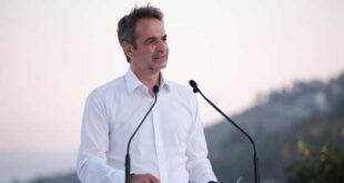 Κυριάκος Μητσοτάκης: Η επόμενη πρόκληση είναι η αναδιοργάνωση της πρωτοβάθμιας περίθαλψης