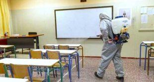 Ποια είναι τα 15 επιπλέον σχολεία που προχωρούν σε αναστολή λειτουργίας