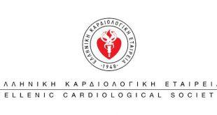 Εμβολιασμός για SARS-CoV-2: Τι πρέπει να γνωρίζουν οι καρδιαγγειακοί ασθενείς