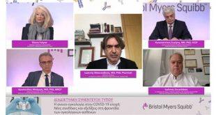 Η Ανοσο-Ογκολογία στην COVID-19 εποχή: Νέες συνθήκες και εξελίξεις στη φροντίδα των ογκολογικών ασθενών