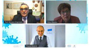 Διαδικτυακή Ημερίδα ΠΟΑμΣΚΠ για τη Διαχείριση της Πολλαπλής Σκλήρυνσης και τους Εμβολιασμούς εν καιρώ πανδημίας