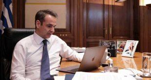 Μητσοτάκης: «Θα σχεδιάσουμε την επαναλειτουργία Οικονομίας και Εκπαίδευσης με έξυπνες λύσεις»
