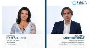 I. Μπουκοβίνας: Άμεση η ανάγκη για ένα Εθνικό Σχέδιο Δράσης για τον καρκίνο του πνεύμονα