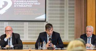 Συνέντευξη Τύπου της Ελληνικής Καρδιολογικής Εταιρείας  με αφορμή το 42ο Πανελλήνιο Καρδιολογικό Συνέδριο