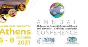"""Medicines for Europe"": Στην Αθήνα το μεγάλο συνέδριο της ευρωπαϊκής φαρμακοβιομηχανίας, με συνδιοργανώτρια την ΠΕΦ"